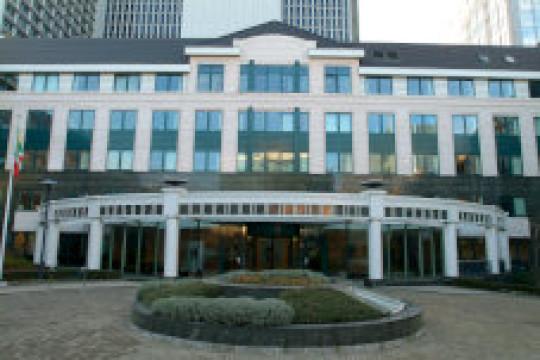 Postponement of Meetings Scheduled in April 2020 at the WCO