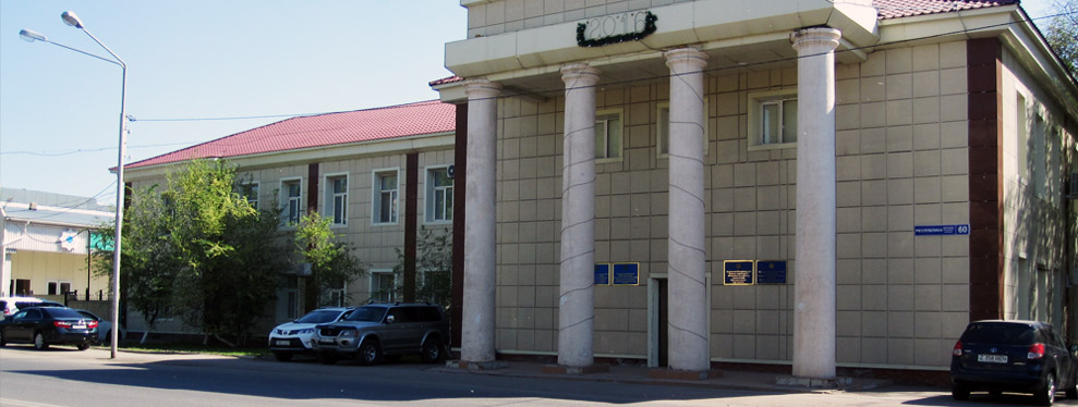 РУЦ Астана