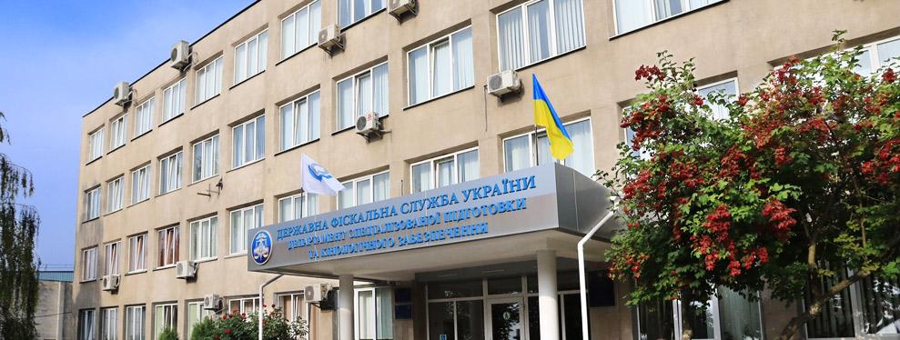 RTC Khmelnitsky