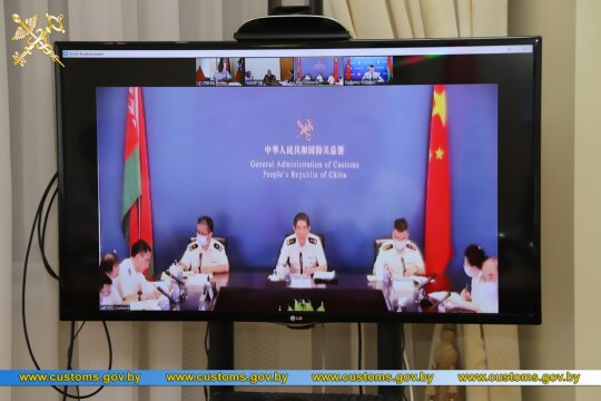 First Meeting of the Commission on Customs and Quarantine Cooperation between Belarus-China