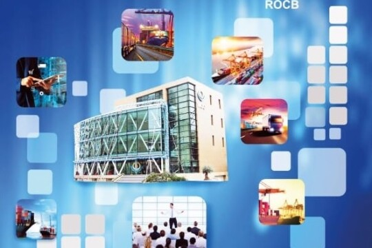 Printed Version of the ROCB Europe Annual Progress Report is Available
