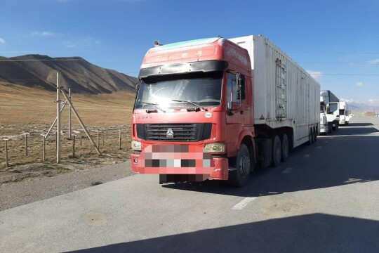 Torugart Checkpoint Reopens