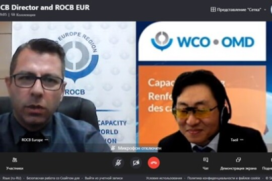 The consultative meeting between the WCO Capacity Building Directorate and the ROCB Europe